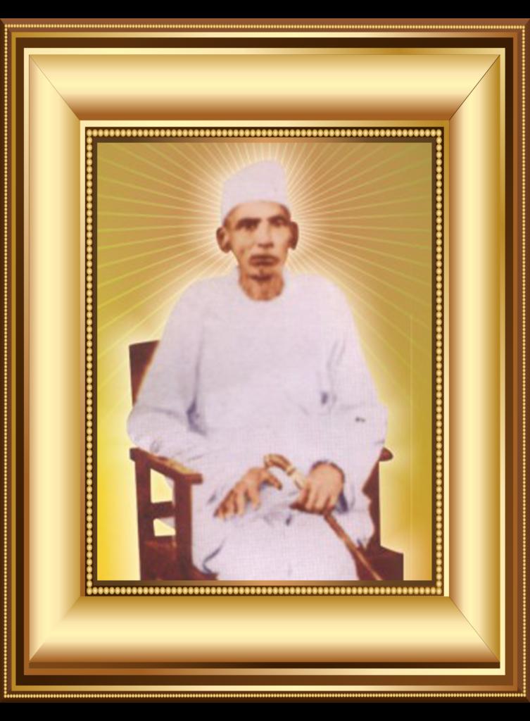 Puya Chhaganbha
