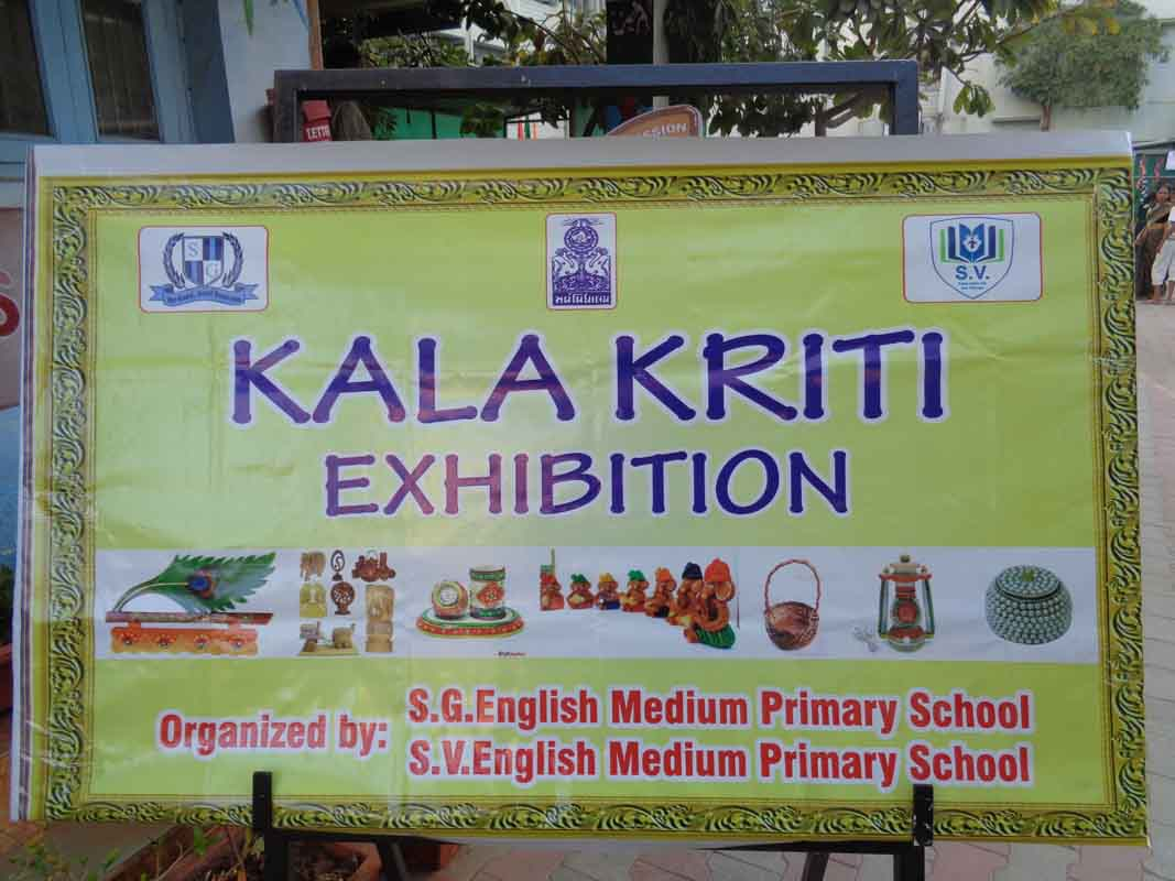 EXHIBITION-KALA KRITI (1)