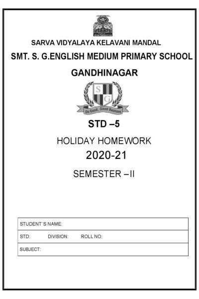 STD-5 SG