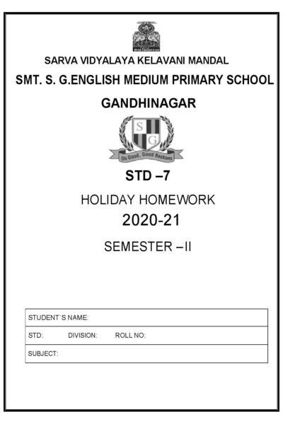 STD-7 SG