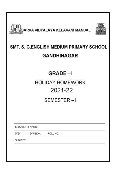 Grade-I