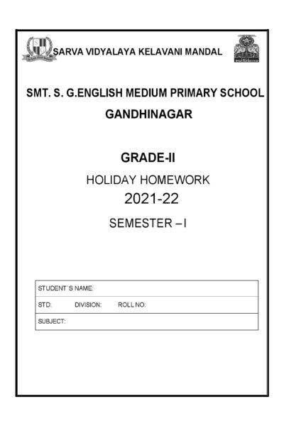 Grade-II