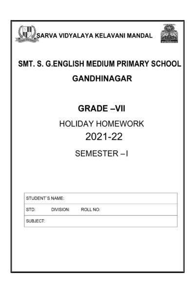 Grade-VII