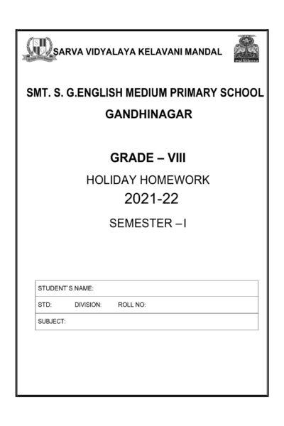 Grade-VIII